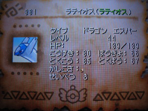1090932_img